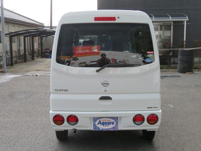 「日産」「クリッパーバン」「軽自動車」「宮崎県」の中古車6