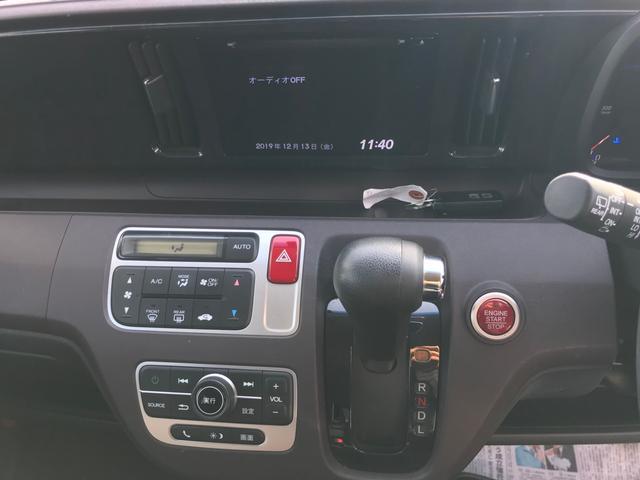 「ホンダ」「N-ONE」「コンパクトカー」「鹿児島県」の中古車19