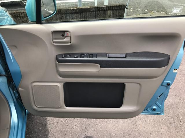 「ホンダ」「ライフ」「コンパクトカー」「鹿児島県」の中古車30