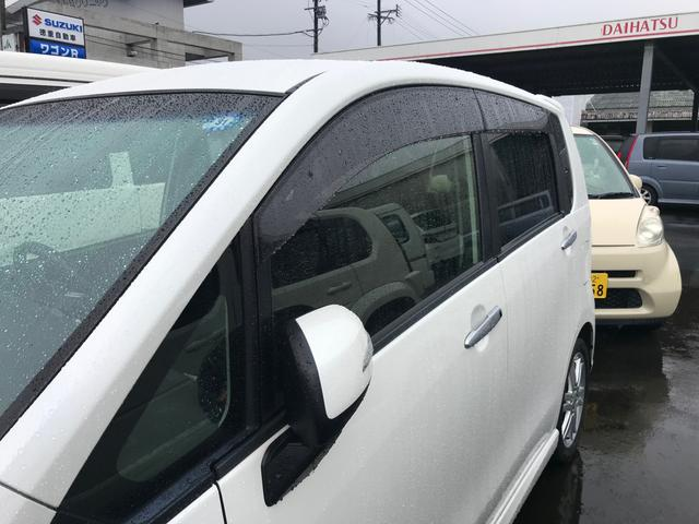 「ダイハツ」「ムーヴ」「コンパクトカー」「鹿児島県」の中古車5