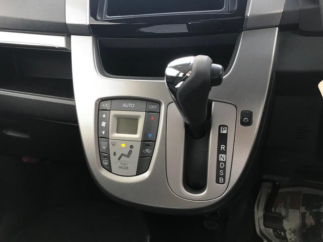 「ダイハツ」「ムーヴ」「コンパクトカー」「鹿児島県」の中古車27
