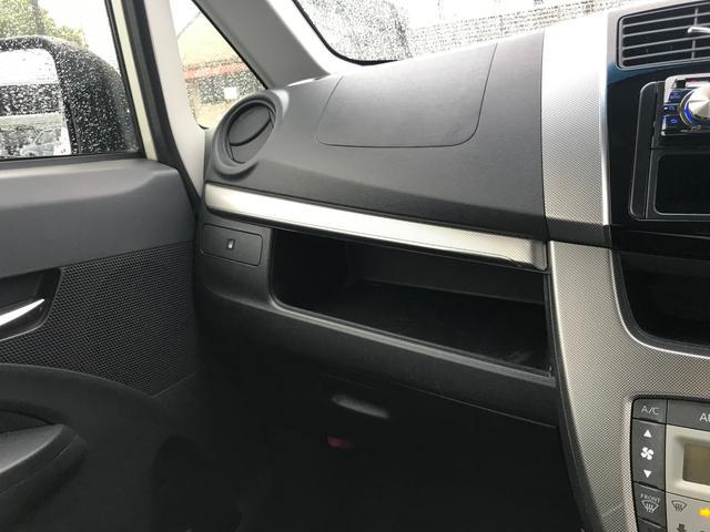 「ダイハツ」「ムーヴ」「コンパクトカー」「鹿児島県」の中古車28
