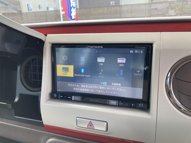 G ナビフルセグTV プッシュスタート シート調カバー CD DVD Bluetooth パールホワイト CVT  4名乗り オーディオ付 スマートキー(8枚目)