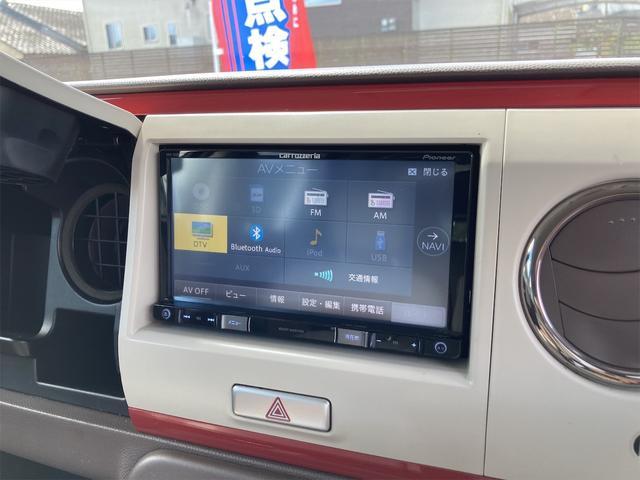 G ナビフルセグTV プッシュスタート シート調カバー CD DVD Bluetooth パールホワイト CVT  4名乗り オーディオ付 スマートキー(11枚目)