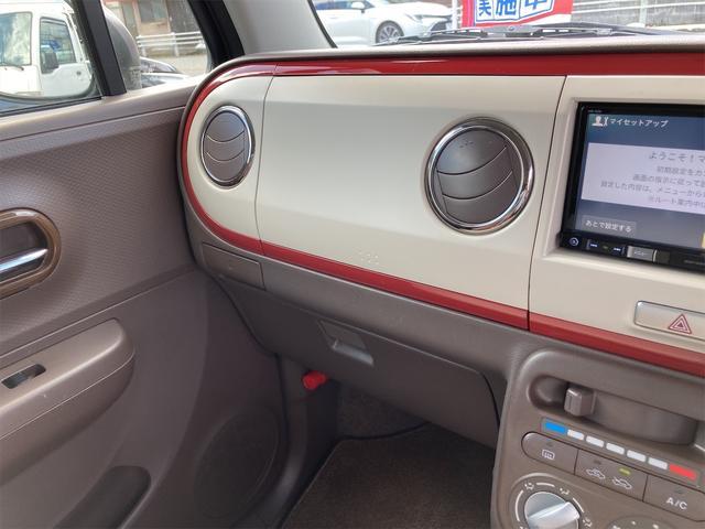 G ナビフルセグTV プッシュスタート シート調カバー CD DVD Bluetooth パールホワイト CVT  4名乗り オーディオ付 スマートキー(28枚目)