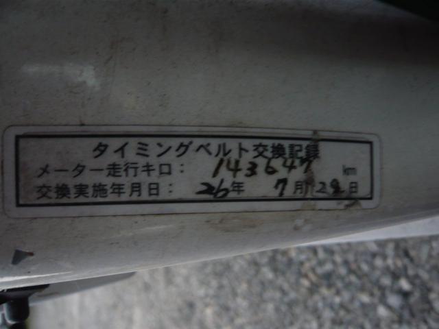 4WD保冷車(14枚目)