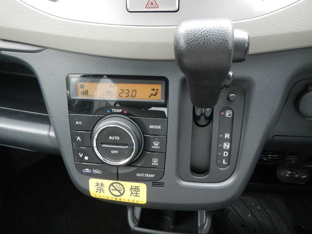 「スズキ」「ワゴンR」「コンパクトカー」「熊本県」の中古車13
