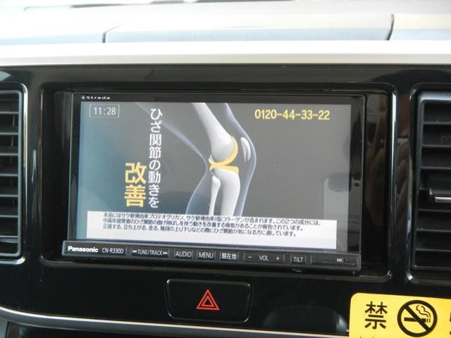 「日産」「デイズルークス」「コンパクトカー」「熊本県」の中古車23
