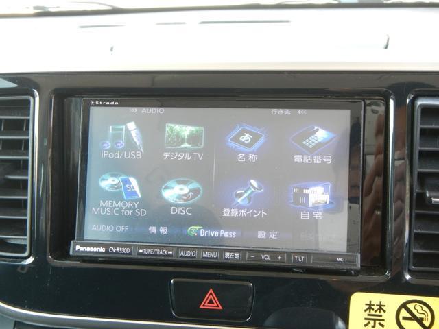 「日産」「デイズルークス」「コンパクトカー」「熊本県」の中古車25