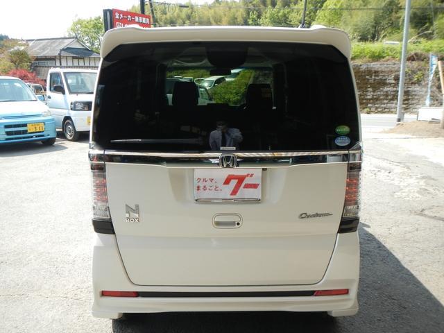 「ホンダ」「N-BOX」「コンパクトカー」「熊本県」の中古車10