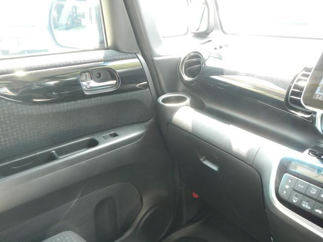 「ホンダ」「N-BOX」「コンパクトカー」「熊本県」の中古車31