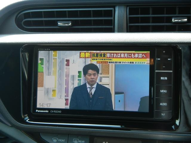 「トヨタ」「アクア」「コンパクトカー」「熊本県」の中古車20