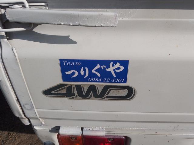 4WD 三方開 エアコン(11枚目)