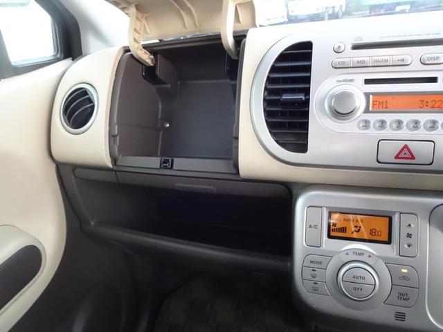 「スズキ」「MRワゴン」「コンパクトカー」「宮崎県」の中古車15