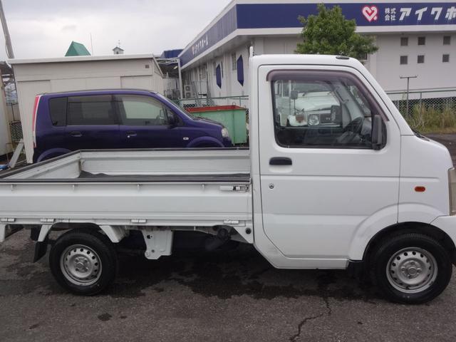 「マツダ」「スクラムトラック」「トラック」「宮崎県」の中古車4
