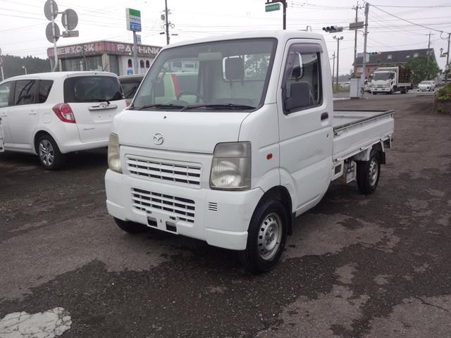 「マツダ」「スクラムトラック」「トラック」「宮崎県」の中古車11