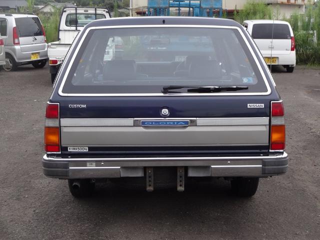 「日産」「グロリアバン」「ステーションワゴン」「宮崎県」の中古車3