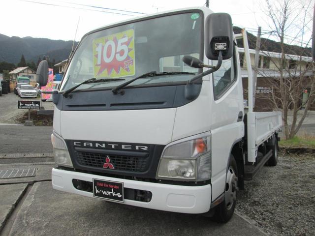 「その他」「キャンター」「トラック」「鹿児島県」の中古車2