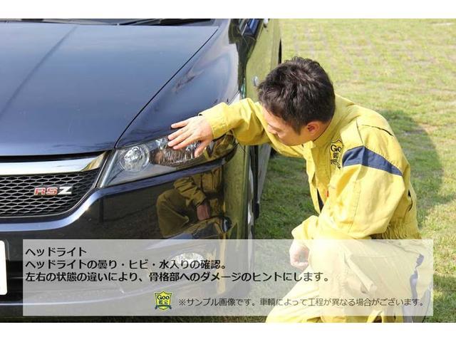「トヨタ」「ハイエース」「その他」「鹿児島県」の中古車34