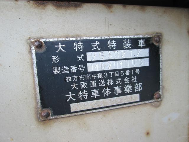 「その他」「キャンター」「トラック」「鹿児島県」の中古車24
