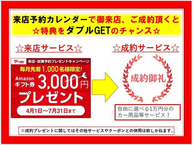 ライダー アルミ 車検整備付き スマートキー 修復歴無し(2枚目)