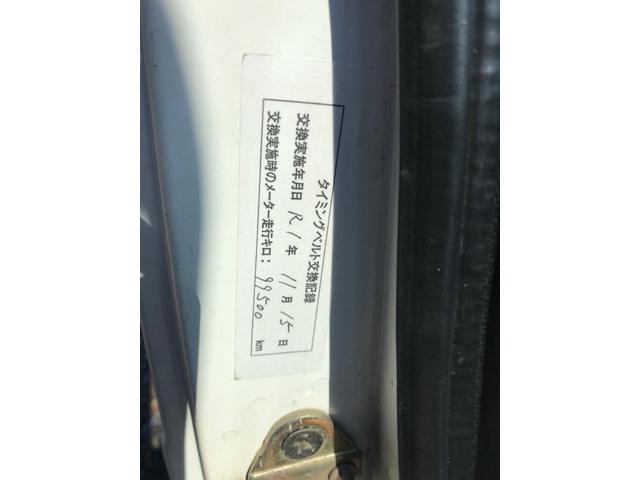 「スバル」「サンバートラック」「トラック」「宮崎県」の中古車20
