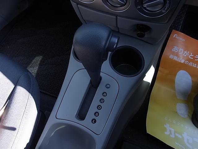 マツダ デミオ コージー 社外14インチAW キーレス CD