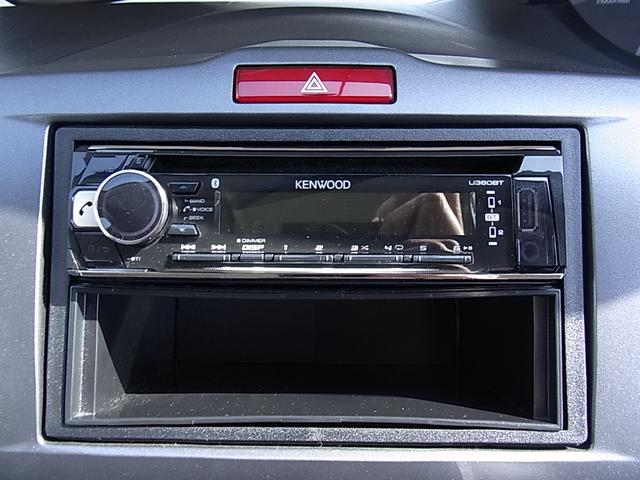 G 両側電動スライドドア スマートキー オートエアコン(12枚目)