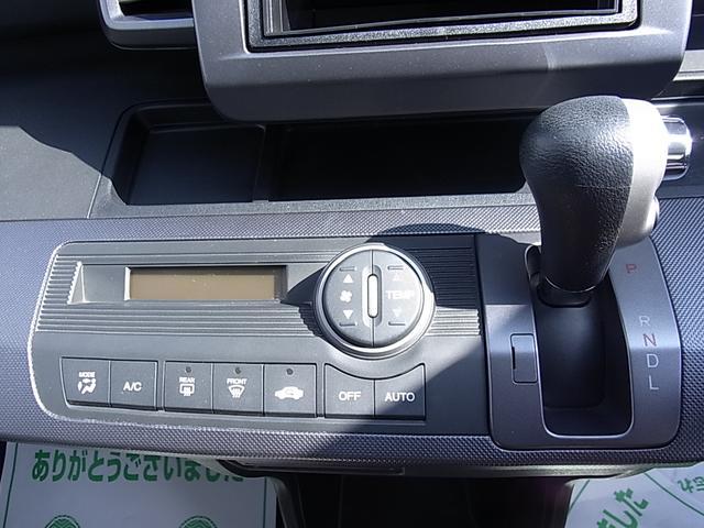 G 両側電動スライドドア スマートキー オートエアコン(13枚目)