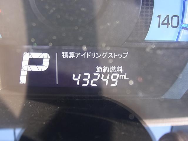ECO-L アイドリングストップ キーレス CDデッキ(19枚目)