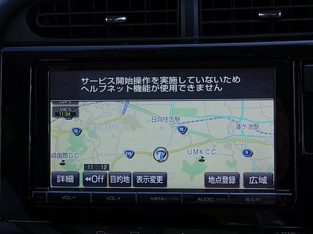 X-アーバン SDナビフルセグTV ドラレコ ETC(5枚目)