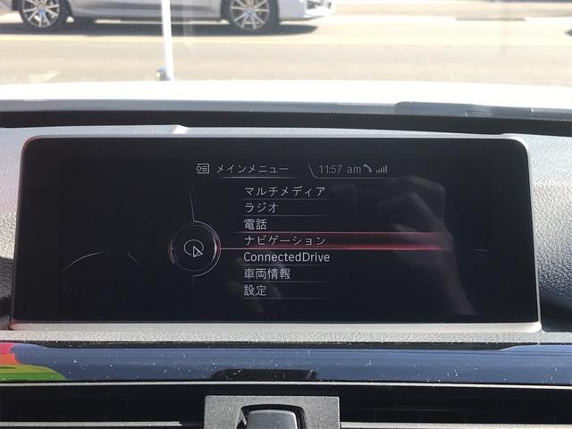320dツーリング ワンオーナー車 記録簿 禁煙車 純正HDDナビ バックカメラ スマートキー ETC パワーバックドア HIDヘッドライト 18インチアルミ Mスポーツリアバンパー(5枚目)