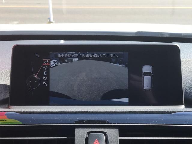 320dツーリング ワンオーナー車 記録簿 禁煙車 純正HDDナビ バックカメラ スマートキー ETC パワーバックドア HIDヘッドライト 18インチアルミ Mスポーツリアバンパー(6枚目)