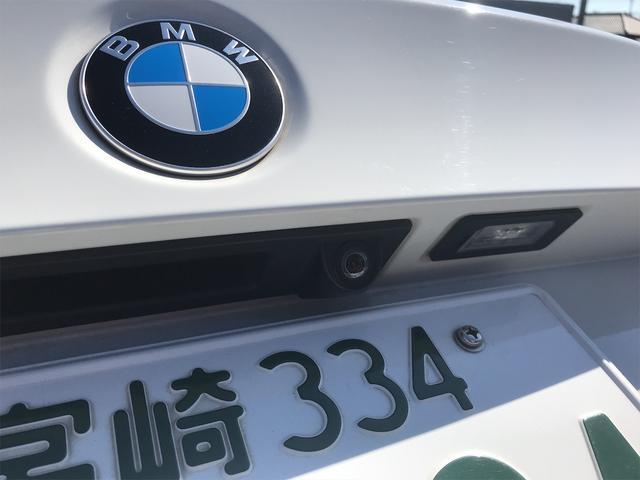 320dツーリング ワンオーナー車 記録簿 禁煙車 純正HDDナビ バックカメラ スマートキー ETC パワーバックドア HIDヘッドライト 18インチアルミ Mスポーツリアバンパー(7枚目)