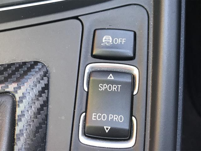 320dツーリング ワンオーナー車 記録簿 禁煙車 純正HDDナビ バックカメラ スマートキー ETC パワーバックドア HIDヘッドライト 18インチアルミ Mスポーツリアバンパー(12枚目)