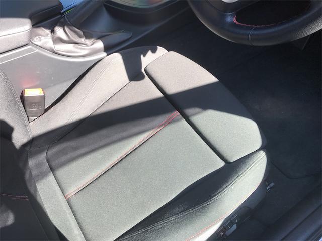 320dツーリング ワンオーナー車 記録簿 禁煙車 純正HDDナビ バックカメラ スマートキー ETC パワーバックドア HIDヘッドライト 18インチアルミ Mスポーツリアバンパー(19枚目)