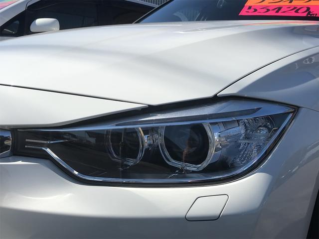 320dツーリング ワンオーナー車 記録簿 禁煙車 純正HDDナビ バックカメラ スマートキー ETC パワーバックドア HIDヘッドライト 18インチアルミ Mスポーツリアバンパー(33枚目)