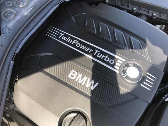 320dツーリング ワンオーナー車 記録簿 禁煙車 純正HDDナビ バックカメラ スマートキー ETC パワーバックドア HIDヘッドライト 18インチアルミ Mスポーツリアバンパー(45枚目)