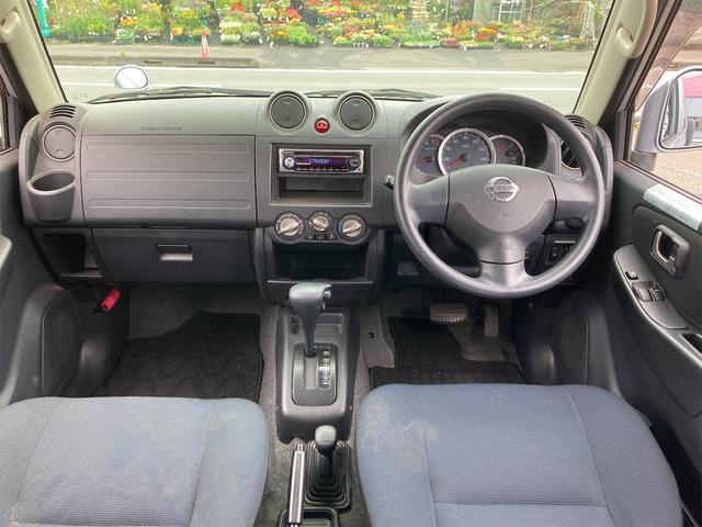 RX 4WD 純正15インチアルミ 背面タイヤ キーレス CDデッキ 電動格納ドアミラー ABS Wエアバック(2枚目)