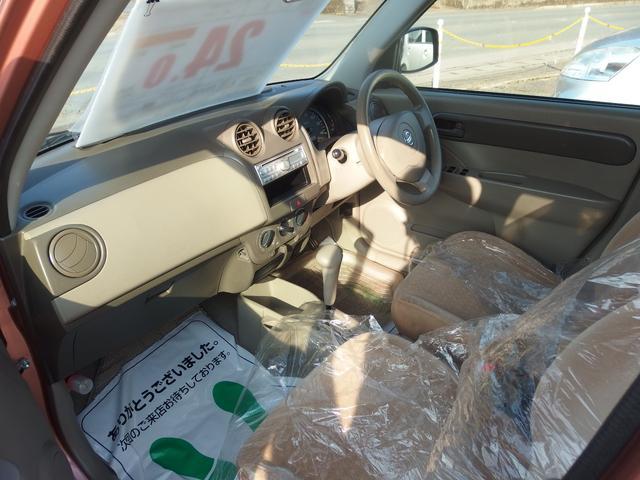 日産 ピノ S キーレス CDオーディオ オートマ車