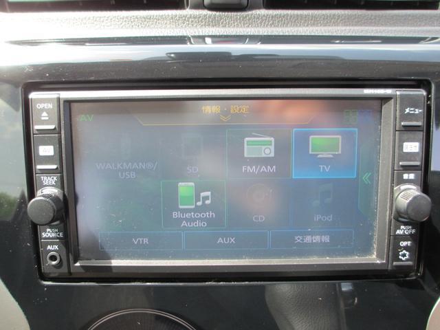 ハイウェイスター X エマージェンシーブレーキ アラウンドビューモニター タッチパネルオートエアコン スマートキー 純正フルセグナビ(15枚目)