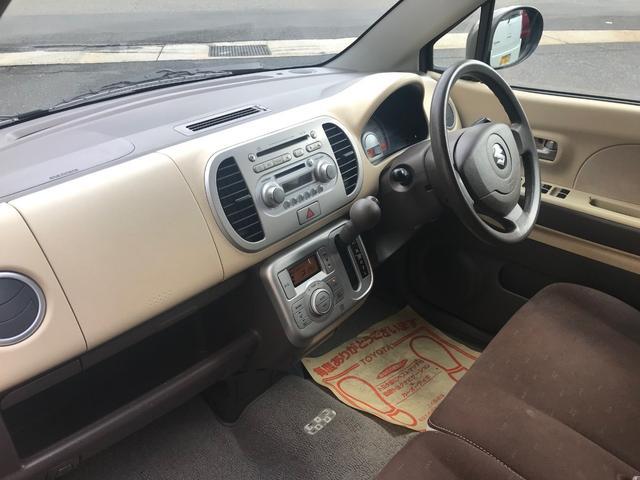 「スズキ」「MRワゴン」「コンパクトカー」「鹿児島県」の中古車6