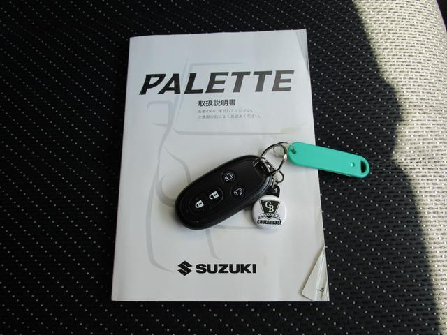 「スズキ」「パレット」「コンパクトカー」「鹿児島県」の中古車11