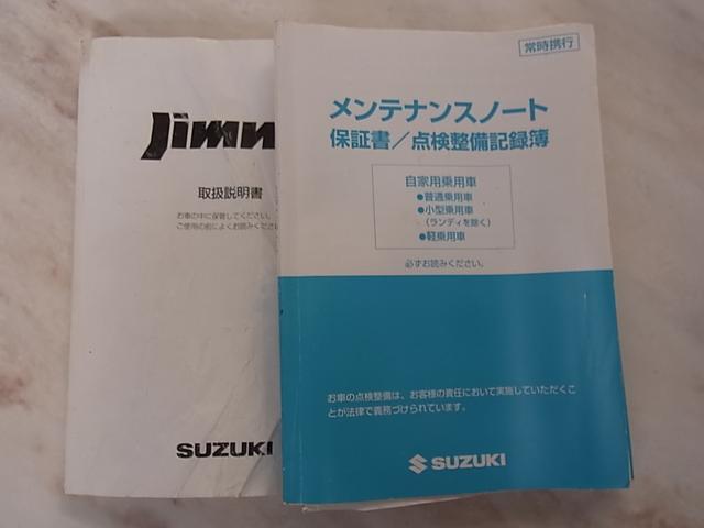 「スズキ」「ジムニー」「コンパクトカー」「宮崎県」の中古車25