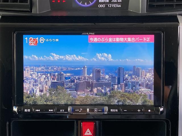 カスタムG ターボ SAIII 両側電動スライドドア メモリーナビフルセグTV Bluetooth バックカメラ 後席モニター スマートキー クルーズコントロール 衝突軽減ブレーキ オートマチックハイビーム コーナーセンサー(4枚目)