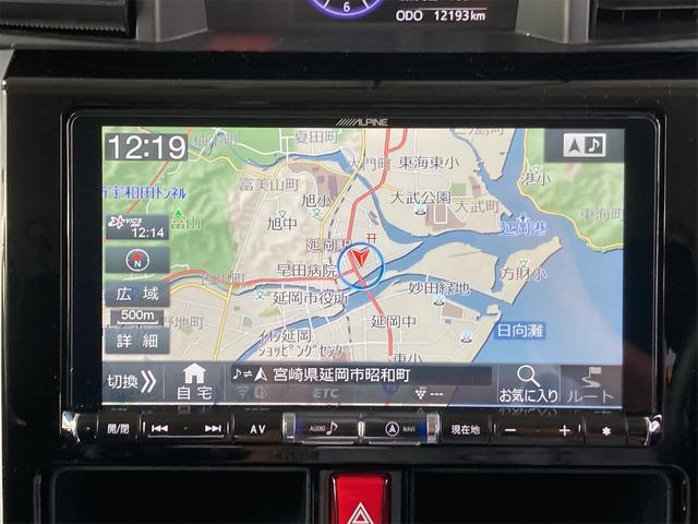 カスタムG ターボ SAIII 両側電動スライドドア メモリーナビフルセグTV Bluetooth バックカメラ 後席モニター スマートキー クルーズコントロール 衝突軽減ブレーキ オートマチックハイビーム コーナーセンサー(6枚目)