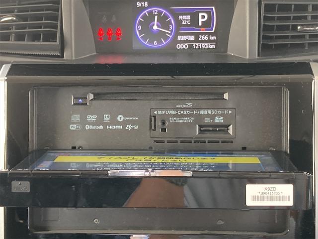 カスタムG ターボ SAIII 両側電動スライドドア メモリーナビフルセグTV Bluetooth バックカメラ 後席モニター スマートキー クルーズコントロール 衝突軽減ブレーキ オートマチックハイビーム コーナーセンサー(8枚目)