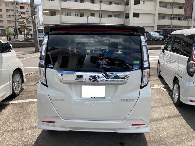 カスタムG ターボ SAIII 両側電動スライドドア メモリーナビフルセグTV Bluetooth バックカメラ 後席モニター スマートキー クルーズコントロール 衝突軽減ブレーキ オートマチックハイビーム コーナーセンサー(15枚目)
