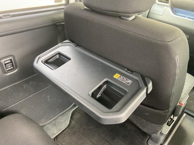 カスタムG ターボ SAIII 両側電動スライドドア メモリーナビフルセグTV Bluetooth バックカメラ 後席モニター スマートキー クルーズコントロール 衝突軽減ブレーキ オートマチックハイビーム コーナーセンサー(27枚目)