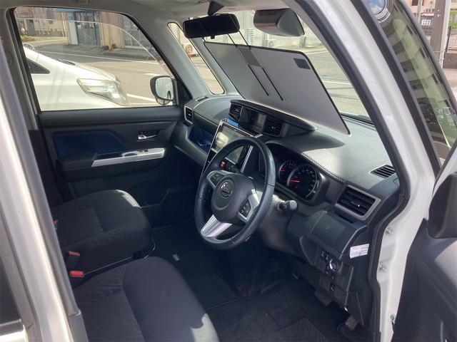 カスタムG ターボ SAIII 両側電動スライドドア メモリーナビフルセグTV Bluetooth バックカメラ 後席モニター スマートキー クルーズコントロール 衝突軽減ブレーキ オートマチックハイビーム コーナーセンサー(29枚目)